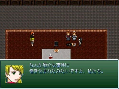 街角探偵の推理ファイル Game Screen Shot