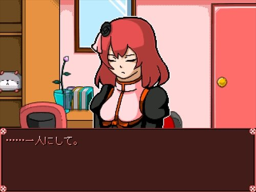 きみにあいたい Game Screen Shot1