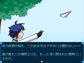きみにあいたい Game Screen Shot4