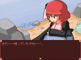 きみにあいたい Game Screen Shot5