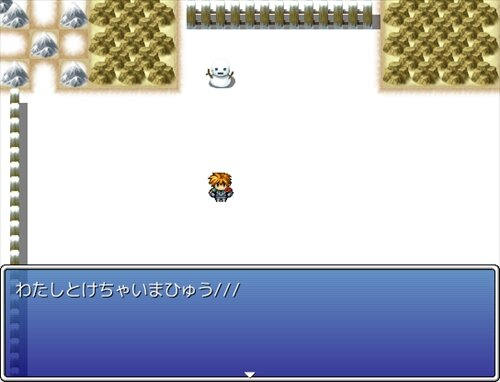瞬☆殺2 Game Screen Shot1