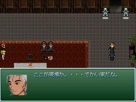 街角探偵の推理ファイル Game Screen Shot2