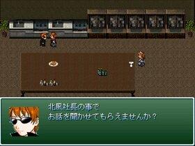 街角探偵の推理ファイル Game Screen Shot3