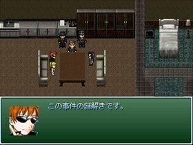 街角探偵の推理ファイル Game Screen Shot5