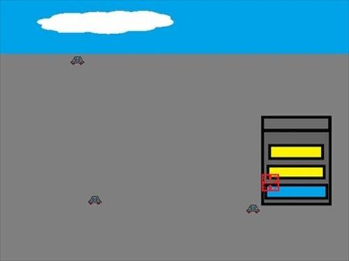ロックオンシューティング Game Screen Shot5