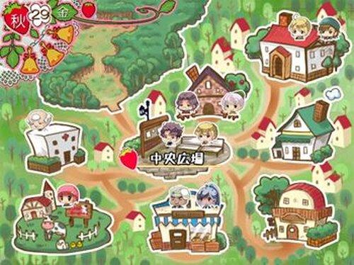 ストロベルパティ~小さな町のパティシエール~ Game Screen Shot2