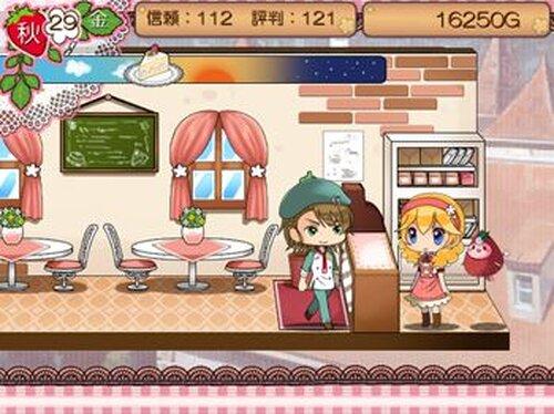 ストロベルパティ~小さな町のパティシエール~ Game Screen Shot5