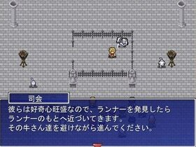 牛追い祭り~四面楚歌~ Game Screen Shot5