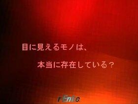 あついかべ Game Screen Shot4