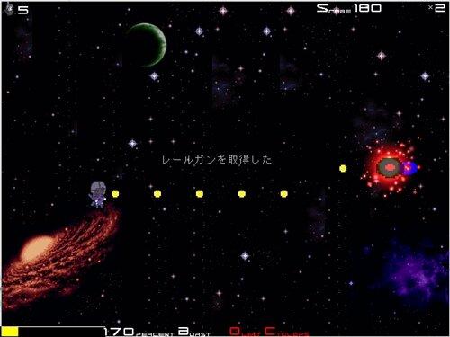 ヒトガタノカタチ -ファーストメモリアル- Game Screen Shot1