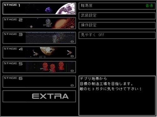 ヒトガタノカタチ -ファーストメモリアル- Game Screen Shot2