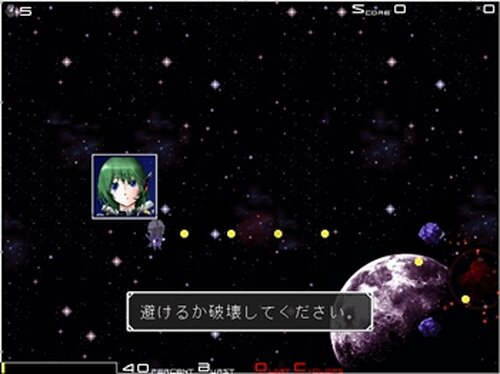 ヒトガタノカタチ -ファーストメモリアル- Game Screen Shots