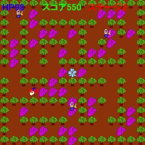 ぶどう回収ゲーム Game Screen Shot1