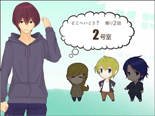 イマカド荘の管理人さん Game Screen Shot3
