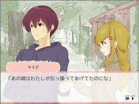 イマカド荘の管理人さん Game Screen Shot4