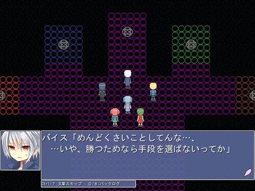 ラストグレイヴ Game Screen Shot1