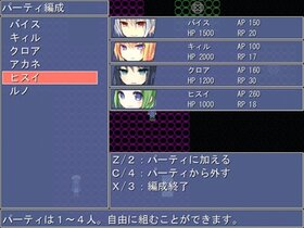 ラストグレイヴ Game Screen Shot2