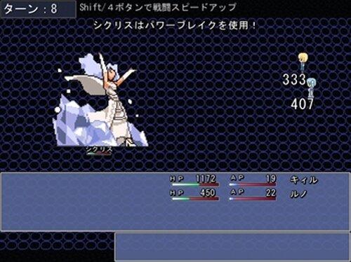 ラストグレイヴ Game Screen Shot3