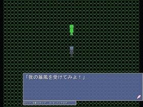 ラストグレイヴ Game Screen Shot4