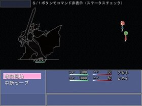 ラストグレイヴ Game Screen Shot5