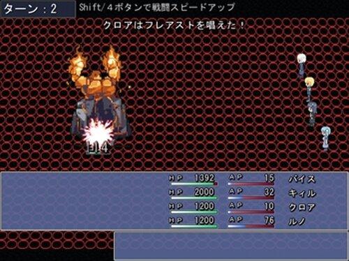 ラストグレイヴ Game Screen Shots