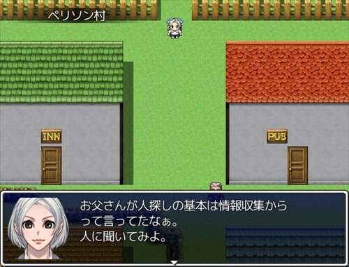 mixture -時空間を超えた世界大戦- Game Screen Shot1