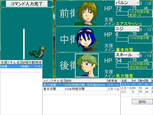 アビスセレナーデ Game Screen Shot