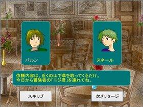 アビスセレナーデ Game Screen Shot2