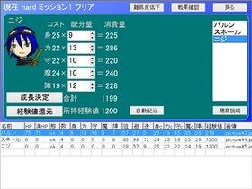 アビスセレナーデ Game Screen Shot3