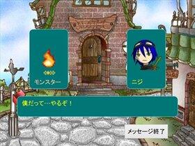 アビスセレナーデ Game Screen Shot5
