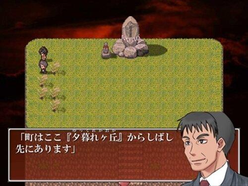 夕暮れ三丁目~夕暮れの殺人鬼~ Game Screen Shot2