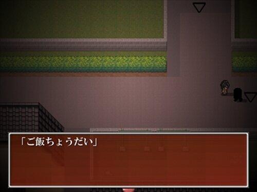 夕暮れ三丁目~夕暮れの殺人鬼~ Game Screen Shot3