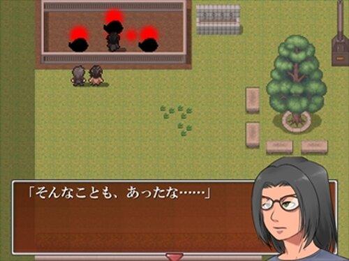 夕暮れ三丁目~夕暮れの殺人鬼~ Game Screen Shot4