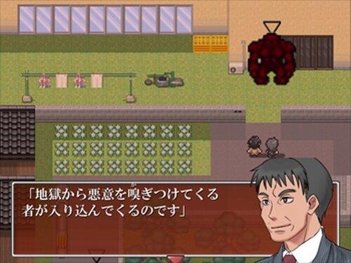 夕暮れ三丁目~夕暮れの殺人鬼~ Game Screen Shot5