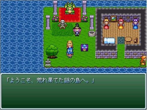 つかぼんのオモチャ箱 Game Screen Shot1
