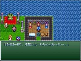 つかぼんのオモチャ箱 Game Screen Shot2