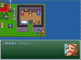 つかぼんのオモチャ箱 Game Screen Shot3