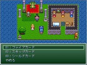 つかぼんのオモチャ箱 Game Screen Shot4
