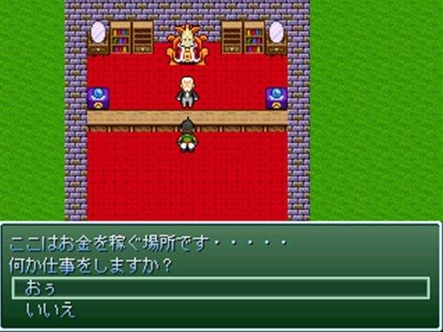 神への試練第1章 Game Screen Shot1