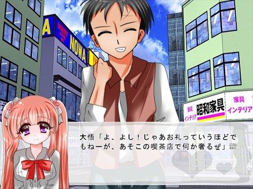 プリンセス・キッス ~スイートホワイト~ Game Screen Shot1