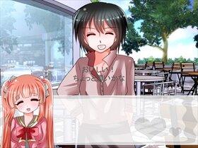プリンセス・キッス ~スイートホワイト~ Game Screen Shot2