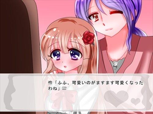 プリンセス・キッス ~スイートホワイト~ Game Screen Shot3