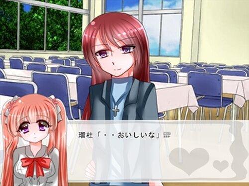プリンセス・キッス ~スイートホワイト~ Game Screen Shot4
