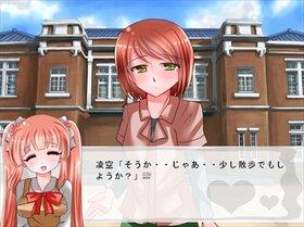 プリンセス・キッス ~スイートホワイト~ Game Screen Shot5