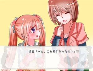 プリンセス・キッス ~スイートホワイト~ Screenshot