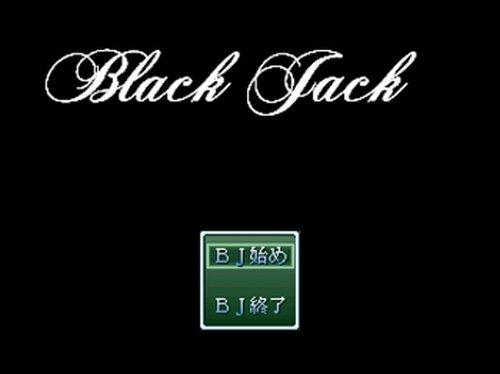 ブラックジャック THEツクール Game Screen Shot2