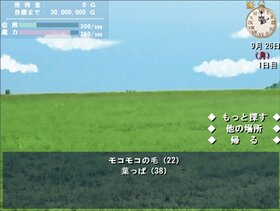 My Wonderful Shop Game Screen Shot3
