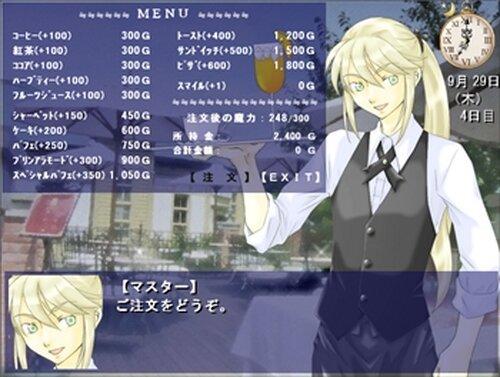 My Wonderful Shop Game Screen Shot5