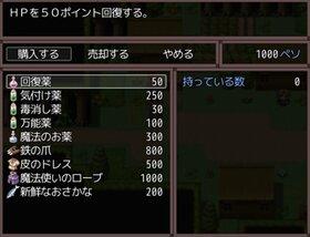 ねこみみにっつ Game Screen Shot3