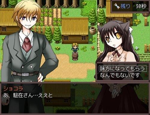 ねこみみにっつ Game Screen Shot4